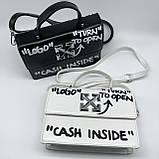 Женская классическая сумка CASH INSIDE белая, фото 5