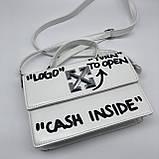 Женская классическая сумка CASH INSIDE белая, фото 3