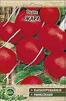 Редис Спека (20 р. ) (в упаковці 10 шт)