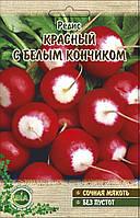 Редис Червоний з білим кінчиком (вага 20 р.) (в упаковці 10 шт)