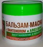 Бальзам-маска для восстановления и увлажнения волос с пантенолом и алоэ 260 г Эксклюзивкосметик EK-1904