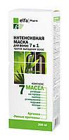 Маска для волос Elfa Pharm 7 масел Интенсивная против выпадения 7 в 1 - 200 мл.