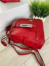 Женский рюкзак с широким ремешком Cosmo красный РФК75, фото 3
