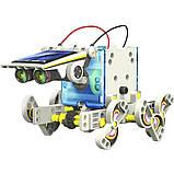 Робот конструктор Solar Robot 14 в 1 на солнечной батарее, интерактивный набор для детей, фото 2