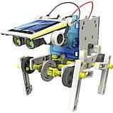 Робот конструктор Solar Robot 14 в 1 на солнечной батарее, интерактивный набор для детей, фото 4