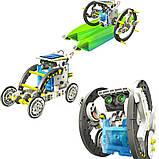 Робот конструктор Solar Robot 14 в 1 на солнечной батарее, интерактивный набор для детей, фото 6