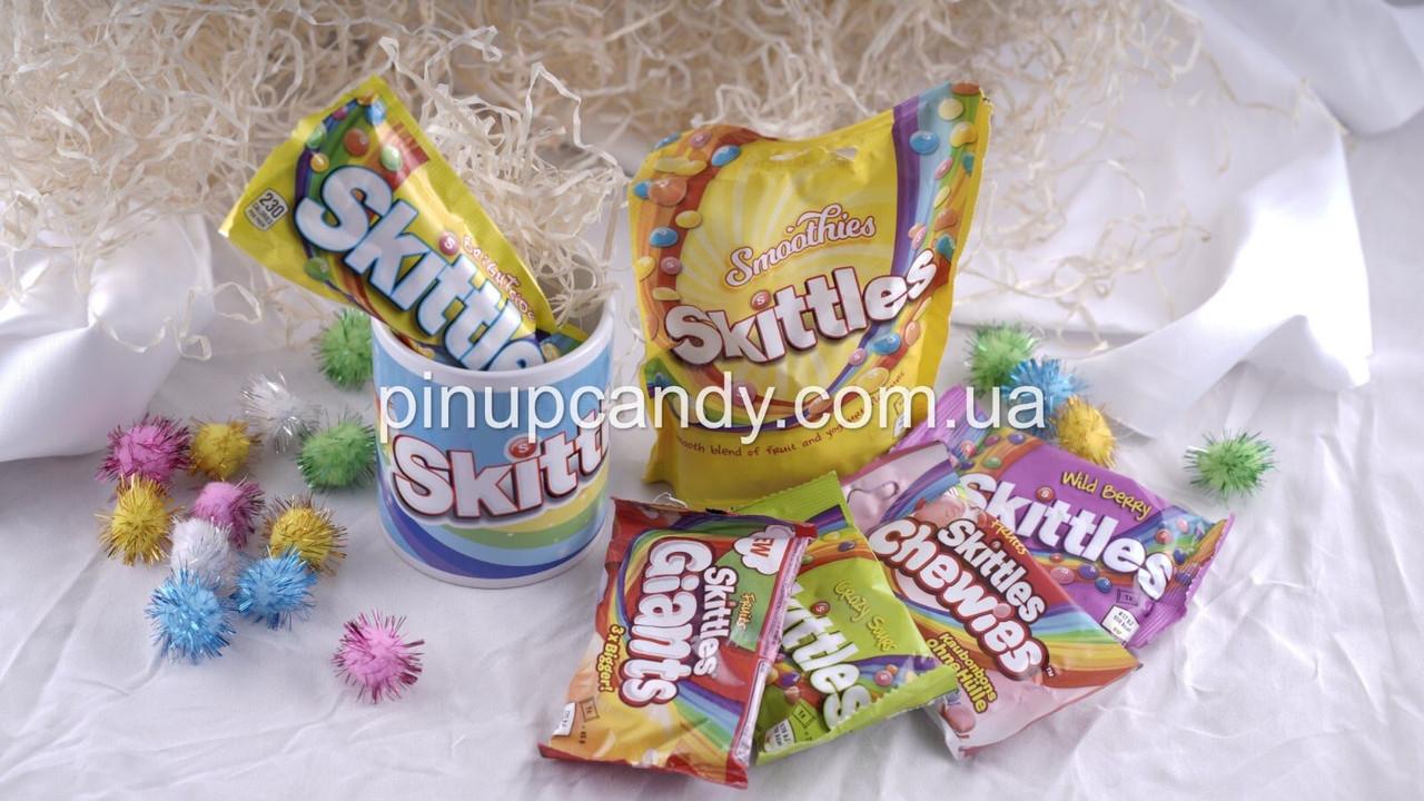 Подарочки с Германии!!! Набор сладостей Skittles.
