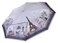 Панорамный зонтик Три Слона Париж ( полный автомат ) арт.L3850-3, фото 1