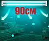 Бактерицидная лампа кварцевая УФ 90см 30Вт Т5 озоновая