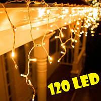 Уличная новогодняя гирлянда бахрома желтого свечения Xmas 120 LED 3,3*0,7 м (белый провод), фото 1