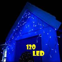 Уличная новогодняя гирлянда бахрома синего свечения Xmas 120 LED 3,3*0,7 м (белый провод), фото 1