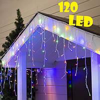Уличная новогодняя гирлянда бахрома разноцветного свечения   Мультиколор Xmas 120 LED 3,3*0,7 м (белый провод), фото 1
