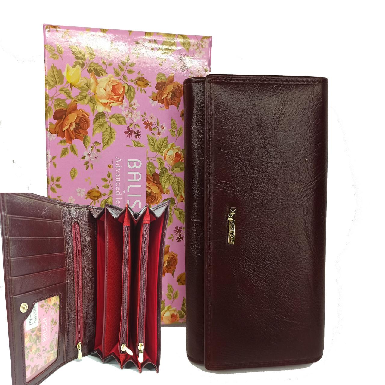 Класичний шкіряний жіночий гаманець / Классический кожаный женский кошелек Balisa PY-D115 red