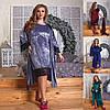 Р 52-66 Домашний костюм, велюровая сорочка с халатом Батал 23048