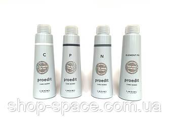 Сироватки для волосся Lebel Proedit Care Works C, N, P, Element Fix