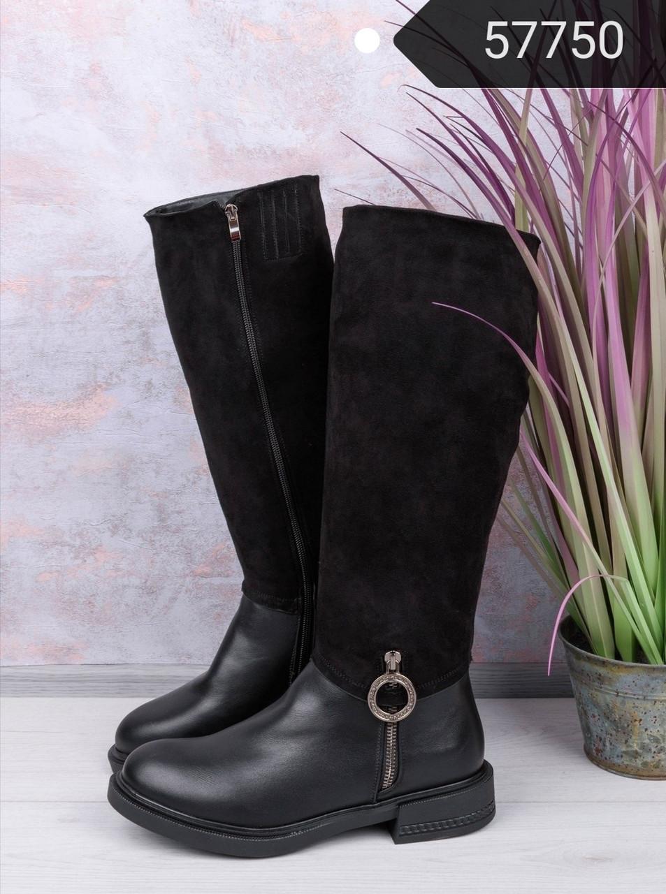 Женские сапоги черные евро ЗИМА с молнией  эко-кожа+ замша