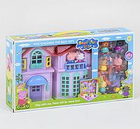 Домик Свинка Пеппа Beautiful Villa с мебелью 8 игровых фигурок РР 612 А