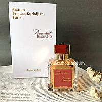 Духи Maison Francis Kurkdjian Baccarat Rouge 540 (70 ml) Мейсон Франсис Баккарат Руж 540 парфюм 70 мл