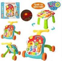 Детские музыкальные ходунки каталка 2 в 1, игровой центр-столик, Первые шаги Limo Toy 5473