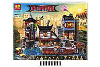 """Конструктор Bela 10941 """"Порт Ніндзяго Сіті"""" (аналог Lego Ninjago 70655), 3635 дет."""