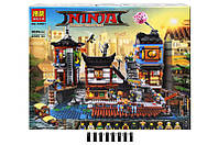 """Конструктор Bela Ninjago 10941 """"Порт Ніндзяго Сіті"""" 3635 дет. (аналог Lego 70655)"""