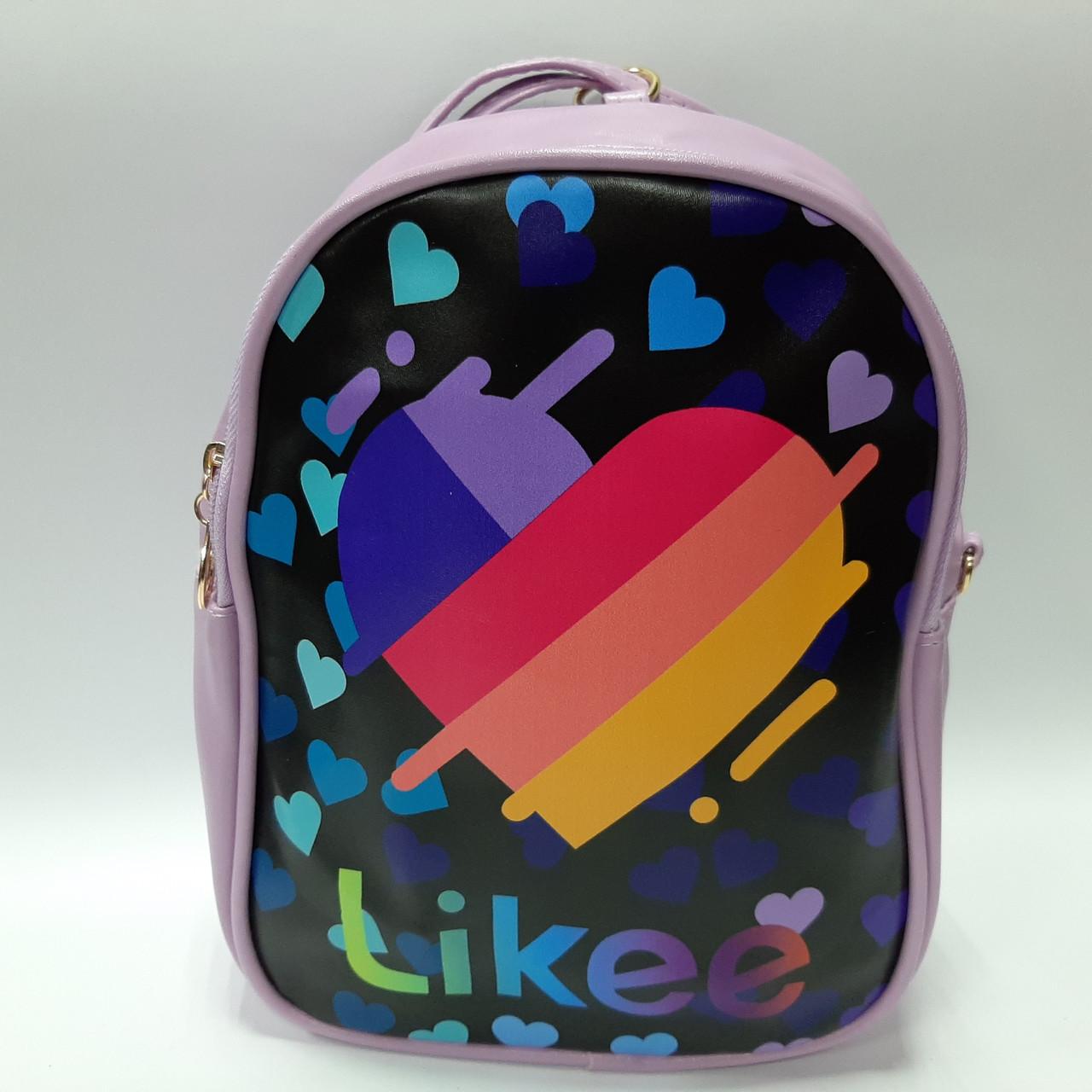Рюкзак для девочки Likee