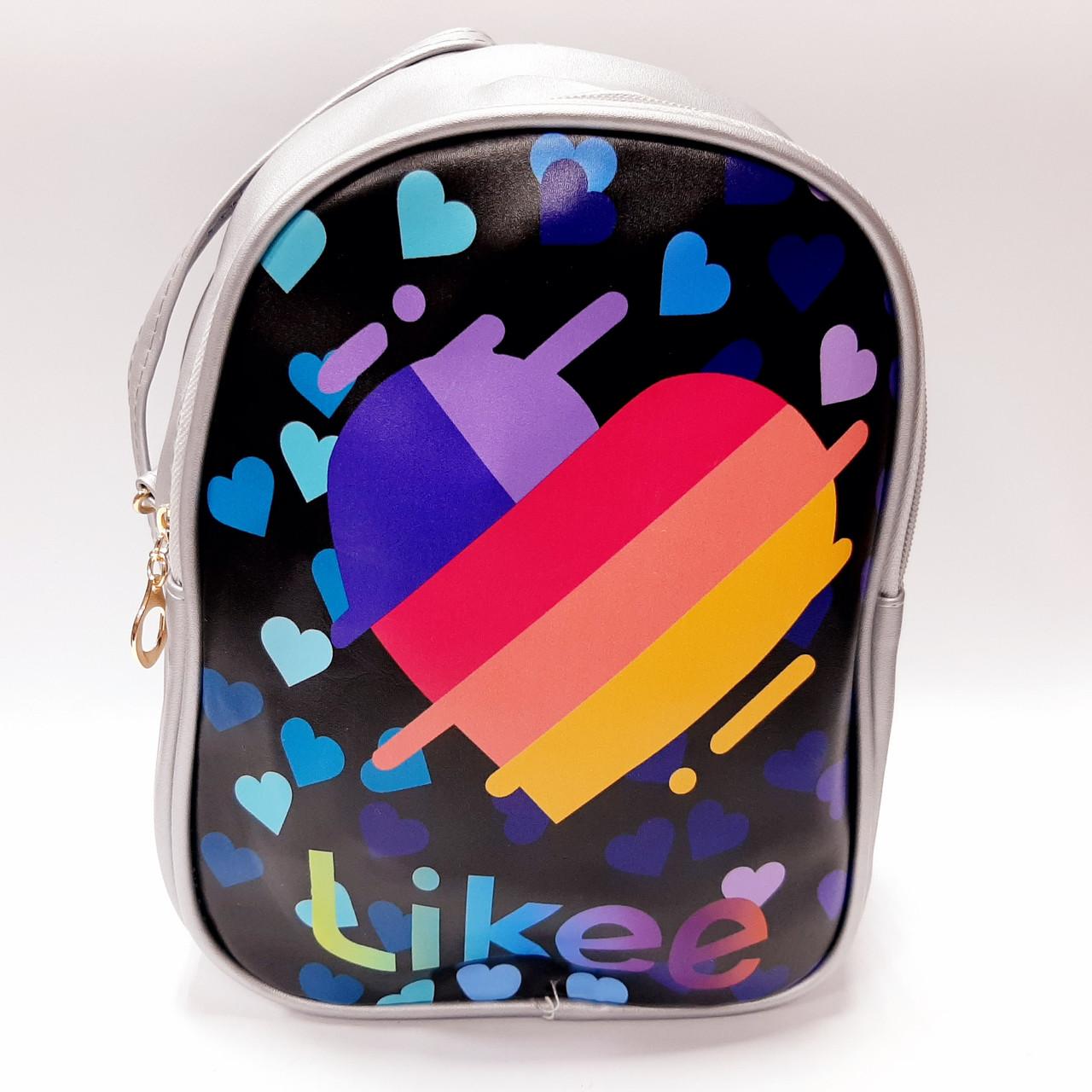 Рюкзак для дівчинки Likee