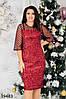 Коктейльное платье-футляр с пайетками, кокетка и рукава из сетки ромбик с 48 по 58 размер