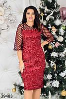 Коктейльное платье-футляр с пайетками, кокетка и рукава из сетки ромбик с 48 по 58 размер, фото 1