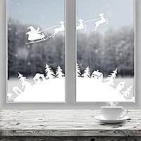 Новогодние наклейки на окна для дома, витрин магазинов, кафе, кухни, детской 800 х 325 мм Рождество Белый