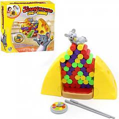 Детская настольная игра Любимый сыр мышонка Джимми CH2114