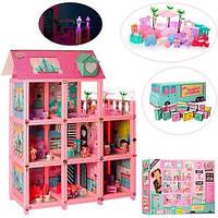 Игровой двухэтажный домик для кукол Лол LOL с мебелью и аксессуарами