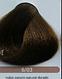 Крем-краска для волос 6/03 натуральный золотистый темно-русый Erayba Equilibrium Hair Color Cream, 120 мл, фото 2