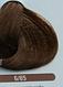 Крем-краска для волос 6/65 коричневый махагон темно-русый Erayba Equilibrium Hair Color Cream, 120 мл, фото 2