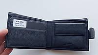 Мужское кожаное портмоне BA 6-24 black, купить мужское портмоне Balisa недорого в Украине, фото 3