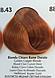 Крем-краска для волос  Kleral   KS 8.43 Magicolor   100 мл, фото 2