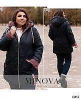 Жіноча демісезонна курточка на синтепоні 200, фото 1