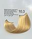 Колорирующий крем для волос Kleral Milk Color 10.3 100 мл, фото 2