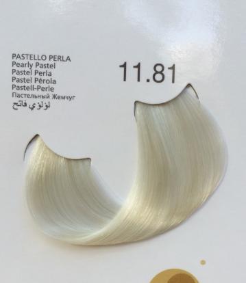 Колорирующий крем для волос Kleral Milk Color 11.81 100 мл
