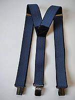 Подтяжки мужские для брюк классические Paolo Udini  синие