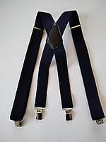 Подтяжки для брюк классические Paolo Udini темно синие