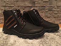 Мужские ботинки чорние Адидас недорого\Черевики чоловічі недорого 40-45 размер