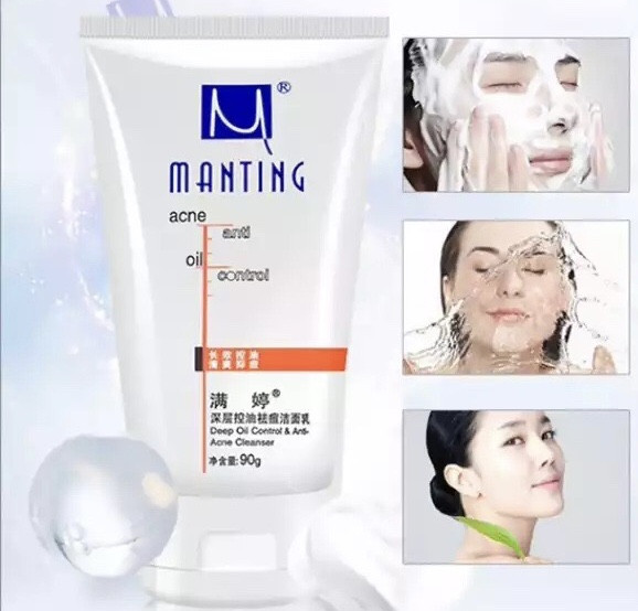 """Молочко для умывания """"Manting"""" «Контроль за блеском» очищение кожи"""