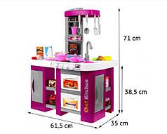 Детская большая пластиковая кухня с водой Bambi 922-47 фиолетовая