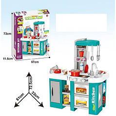 Детская большая пластиковая кухня с водой Bambi 922-46 голубая