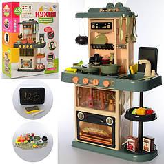 Игровая интерактивная детская большая кухня с водой высота 72 см Mega Kitchen 889-183