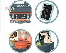 Игровая интерактивная детская большая кухня с водой высота 72 см Mega Kitchen 889-183, фото 3