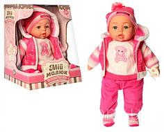 Детская музыкальная, говорящая мягкая кукла пупс с соской Limo Toy M 3514-1-2 UA