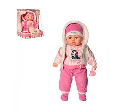 Детская музыкальная, говорящая мягкая кукла пупс с соской Limo Toy M 3514-1-3 UA