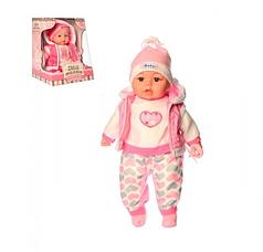 Детская музыкальная, говорящая мягкая кукла пупс с соской Limo Toy M 3514-1-4 UA